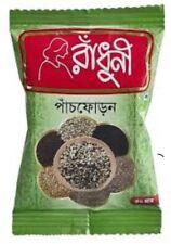 RADHUNI Panch Puran Phoron Gurra (5 Spice Mix Powder) 50g Indian Asian Cooking