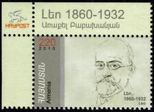 ARMENIA 2010 150TH BIRTH ANV OF ARAKEL BABAKHANYAN