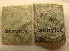 India Stamp 1926 Scott O79 A47  Overprint Set of 2