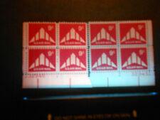RARE C77a UNTAGGED ERROR Airmail Plate Block PO Fresh Mint NH