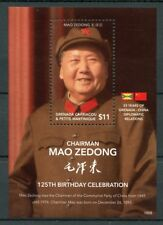 Grenadines Grenada 2018 MNH Chairman Mao Zedong 125th Birthday 1v S/S Stamps