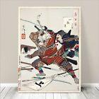 "Awesome Japanese SAMURAI SWORD FIGHT Art CANVAS PRINT 24x18""~ Kuniyoshi #160"