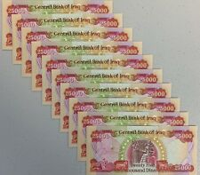 1/4 MILLION DINAR - IRAQ - (10 Notes) CRISP & UNCIRCULATED - ACTIVE & AUTHENTIC