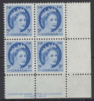 CANADA #341 5¢ Queen Elizabeth II Wilding Issue LR Plate #17 Block MNH