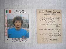 ALTOBELLI  MUNDIAL ESPANA 82 1982 WORLD CUP FIGURINA CARD ARAB RARA ARABA