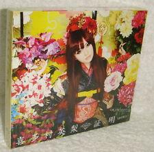 Kitamura Eri SHO×MEI SHOMEI 2014 Taiwan Ltd CD+32P BOOKLET