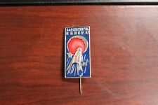 Russian Soviet Space  Collectors Pin Badge