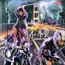 GO! GO! 7188 - AOI KIRETSU [SINGLE] NEW CD