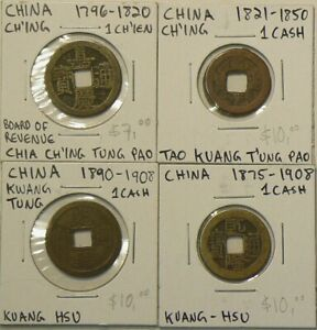 Ancient China 1796 to 1908 Cash Lot of 4 #8901