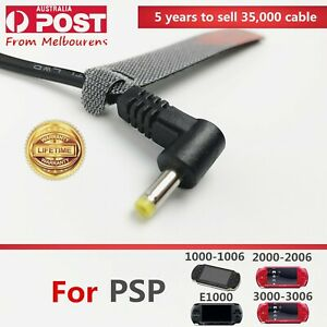 Sony PSP USB Charger Charging Cable Power Cable for Sony PSP1000 2000 3000 E1000
