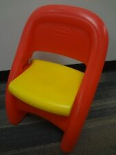 Vintage 90's Little Tikes Adjustable Chair Red & Yellow Seat 7749-00 ~ RARE!