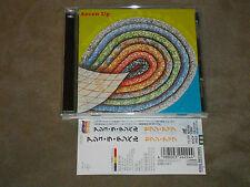 Ash Ra Tempel Timothy Leary Seven Up Japan CD