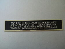 Chicago Blackhawks 09-10 Stanley Cup Nameplate For A Hockey Jersey Case 1.5 X 8