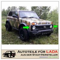 Lada Niva Urban Clutch Upgrade Kit From Valeo System