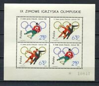 36078) Poland 1964 MNH Winter Olympic Games, Innsbruck