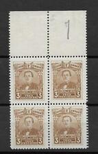 MEXICO 508 x 4 MNH 1.