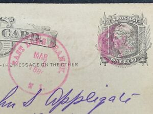1880 EAST LONG BRANCH NJ PINK FANCY CANCEL DPO R2!  MONMOUTH (1873-1882) PERFECT
