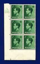 More details for 1936 sg457 ½d green p1 block (6) cyl # 7 dot ctrl a36 perf 5(e/i) mlh c.£35 dhls