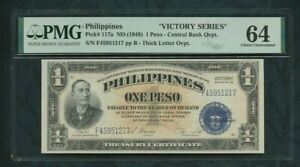 1949  Philippines  VICTORY  SERIES  pick# 117a  1 peso    PMG 64