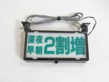 RARE Japanese Taxi Sign Light Retro Showa Era Cab Free Shipping Japan 33