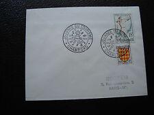 FRANCE - enveloppe 29/6/1958 (chambord journee du tourisme) (cy88) french