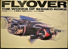 FLYOVER THE WORKS OF SHIGEO KOIKE for Hasegawa art book From Japan