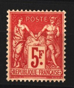 TIMBRE FRANCE NEUF ** 1925 PROVENANT DU BLOC N 1