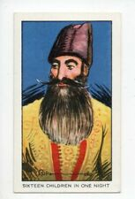CARRERAS CIGARETTE CARD BELIEVE IT OR NOT 1934 No. 21 (16 CHILDREN IN ONE NIGHT)