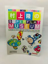 "Takashi Murakami SUPER FLAT MUSEUM ""Mr.dob & mushrooms/Light Blue""Japan Edition"