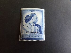 Morocco Agencies - Tangier - George VI 1948 One Pound Overprint Mounted Mint