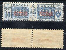 FRANCOBOLLI 1926/31 SOMALIA PACCHI POSTALI C. 10 MNH D/9653