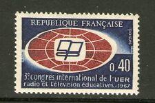 TIMBRE 1515 NEUF XX LUXE  - 3 EME CONGRES UNION EUROPEENNE DE RADIODIFFUSION