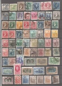 ARGENTINA: 299 STAMPS USED BETWEEN 1858 TO 1988