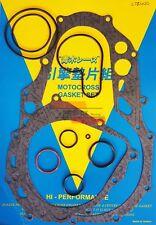 SUZUKI LTZ400 LTZ 400 (ALL) Basamento KIT GUARNIZIONI