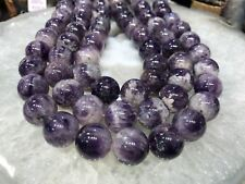 18mm Moroccan chevron amethyst gemstone beads