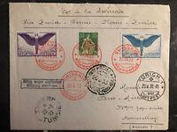 1933 Zurich Switzerland Airmail First Flight Cover to Tunisia # C10 C12 Swissair