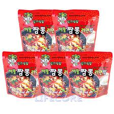 Military Outdoor Camping Food Combat C Ration MRE Rice Seafood Ramen 5 packs
