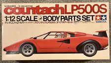 Vintage Tamiya 1/12 Lamborghini Countach LP500S 934 935 936 959 Otaki Doyusha