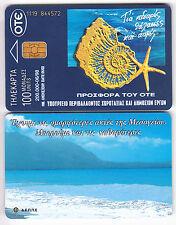 EUROPE  TELECARTE / PHONECARD .. GRECE 100U COQUILLAGE ETOILE MER N°1 CHIP/PUCE