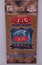 Yu Gi Oh Booster Premium Pack 1 Japanese Sealed Promo Blue-Eyes PP1 1999