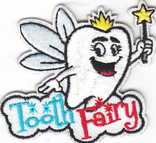 """""""TOOTH FAIRY"""" - IRON ON EMBROIDERED PATCH - CHILDREN - DENTAL - WORDS, NAMES"""