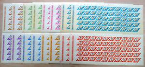 100 x Rumänien Romania 1964 Mi. 2317-24 **  Olympiade Olympic Tokio 1200 €   /2x
