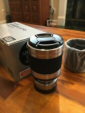 Menko Mirror Lens 400mm F8 with Lens Hood KMH-671 for Sony E-mount Cameras