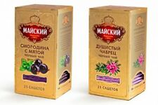 Russian Mayskiy (May tea) black chai gold series 25bags in package ! NEW