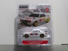 1971 Nissan Skyline 2000 GTR JDM Tuners 1:43 Scale Diecast Car *UNOPENED*