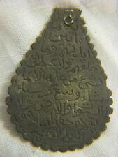 ANTIQUE ISLAMIC SCRIPT PRAYER SILVER PENDANT ayat al kursi