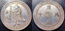 Japon - Médaille / amulette argent à identifier ! grand diamètre