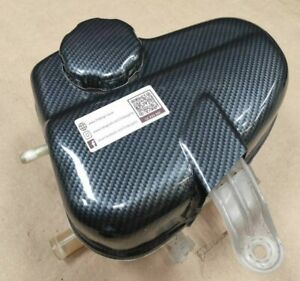 Vauxhall Opel Corsa D VXR header expansion tank cover ABS carbon fibre effect