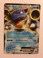 Pokemon Card XY Booster Collection Y Blastoise-EX 014/060 RR XY1 1st Japanese