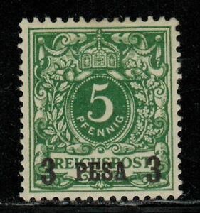 German East Africa #2 1893 MLH